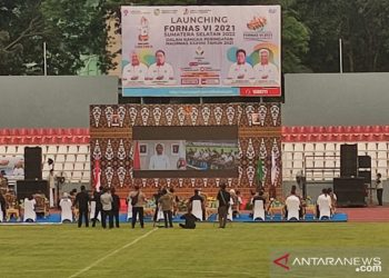 The Indonesian Minister of Youth and Sports fully supports Fornas VI 2022 South Sumatra